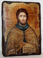 Адриан, Св.Мч, икона под старину, сургуч (13 Х 17)