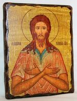 Алексий, человек Божий, икона под старину, сургуч (13 Х 17)