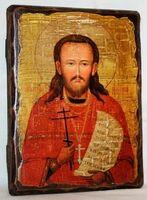 Аркадий, Св.Муч, икона под старину, сургуч (13 Х 17)