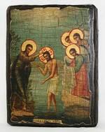Богоявление, икона под старину, сургуч (13 Х 17)