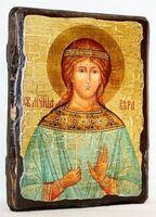 Вера, Св.Муч, икона под старину, сургуч (13 Х 17)