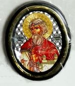 Владислав. Икона настольная малая, зол. кант, овал. (50 Х 65)