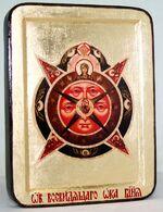 Всевидящее око, икона Греческая, 13 Х 17