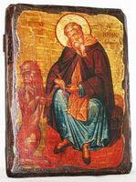 Герасим Иорданский, икона под старину, сургуч (13 Х 17)