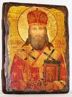 Герман, епископ Алатырский, икона под старину, сургуч (13 Х 17)