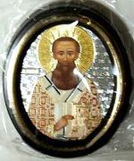 Григорий. Икона настольная малая, зол. кант, овал. (50 Х 65)