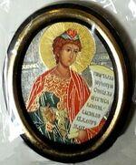 Давид. Икона настольная малая, зол. кант, овал. (50 Х 65)
