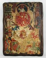 Единородный Сыне, икона под старину, сургуч (17 Х 23)