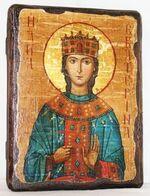 Екатерина Александрийская, Св.ВлМч.(пояс), икона под старину, сургуч (13 Х 17)