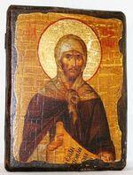 Ефрем Сирин,Св.Прп., икона под старину, сургуч (13 Х 17)