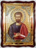 Иаков Алфеев (пояс), в фигурном киоте, с багетом. Храмовая икона (60 Х 80)