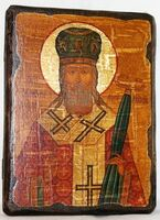 Иннокентий,Святитель, икона под старину, сургуч (13 Х 17)