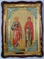 Иоаким и Анна, в фигурном киоте, сбагетом. Большая Храмовая икона (60 Х 80)
