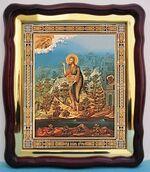 Иоанн Креститель, в фигурном киоте, с багетом. Большая аналойная икона (28 Х 32)
