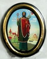 Иоанн Сочавский. Икона настольная малая, зол. кант, овал. (50 Х 65)
