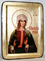 Ирина, Св. Муч., икона Греческая, 13 Х 17