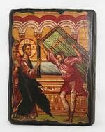 Исцеление расслабленного в Капернауме, икона под старину, сургуч (13 Х 17)