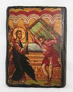 Исцеление расслабленного в Капернауме, икона под старину, сургуч (17 Х 23)