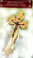 Крест подвесной деревянный (6) малый, с распятием, фигурный
