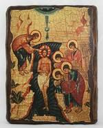Крещение Господне, икона под старину, сургуч (17 Х 23)