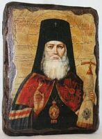 Лука (пояс), икона под старину, сургуч (13 Х 17)