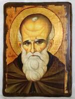 Максим Исповедник, икона под старину, сургуч (13 Х 17)