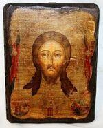 Спас нерукотворный, икона под старину, сургуч (13 Х 17)