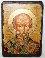 Николай Чудотворец, икона под старину, сургуч (17 Х 23)