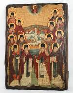Оптинские старцы, икона под старину, сургуч (13 Х 17)