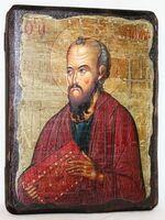 Апостол Павел, икона под старину, сургуч (13 Х 17)