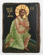 Плач об абортах, икона под старину, сургуч (13 Х 17)