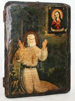 Серафим Саровский (моление на камне), икона под старину, сургуч (17 Х 23)