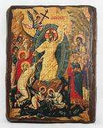 Сошесвие в ад, икона под старину, сургуч (13 Х 17)
