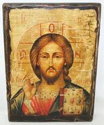 Спаситель, икона под старину, сургуч (17 Х 23)