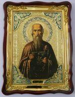 Харлампий, Св. муч., в фигурном киоте, с багетом. Храмовая икона (60 Х 80)