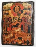 Хвалите Господа с небес, икона под старину, сургуч (13 Х 17)