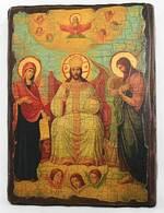 Царь Славы, икона под старину, сургуч (17 Х 23)