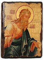 Адам, икона под старину, сургуч (13Х 17)
