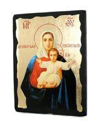 Азъ Есмь Б.М., икона синайская, 13 Х 17