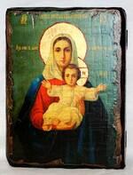 Азъ есмь с вами Б.М., икона под старину, сургуч (13 Х 17)