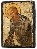 Варлаам Св.Мч., икона под старину, сургуч (13 Х 17)