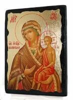Воспитание Б.М., икона синайская, 13 Х 17