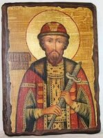 Всеволод, Св.Блгв.Кн., икона под старину, сургуч (13 Х 17)