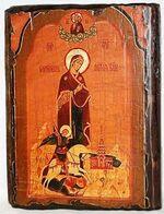 Георгиевская Б.М., икона под старину, сургуч (13 Х 17)