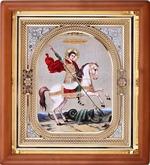 Георгий Победоносец, икона аналойная, риза, упаковка, (23 Х 26)