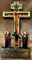 Крест настольный деревянный (2) Голгофа с предстоящими