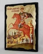 Дмитрий Солунский, икона синайская, 13 Х 17