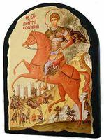 Дмитрий Солунский, икона синайская, арка, 17 Х 23