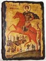 Дмитрий Солунский, икона под старину, сургуч (13 Х 17)