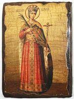 Екатерина Александрийская, Св.ВлМч.(рост), икона под старину, сургуч (13 Х 17)